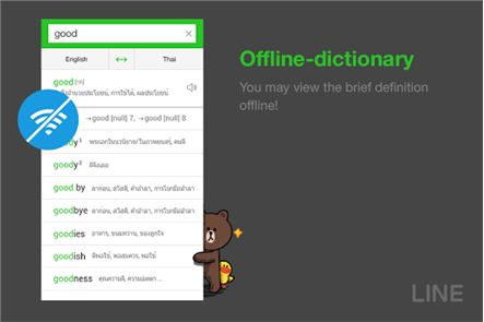 LINE Dictionary: English-Thai image