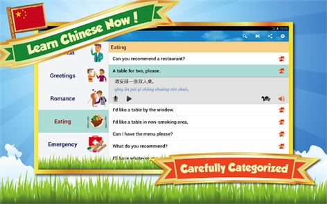 Learn Chinese Mandarin Phrases image