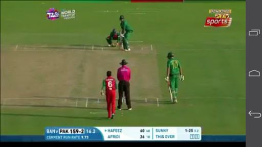 PTV Sports Cricket Station image
