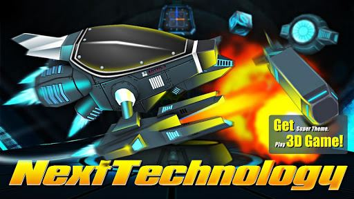 Next Technology Theme 3D LWP image