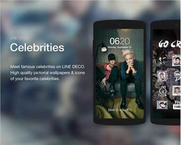Wallpapers, Icons - LINE DECO image
