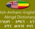 Amharic-English Dictionary